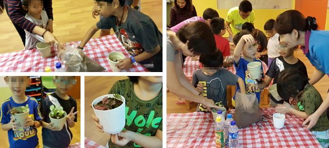 Kids Konnect! session 2017 September Holiday Programme - plant potting
