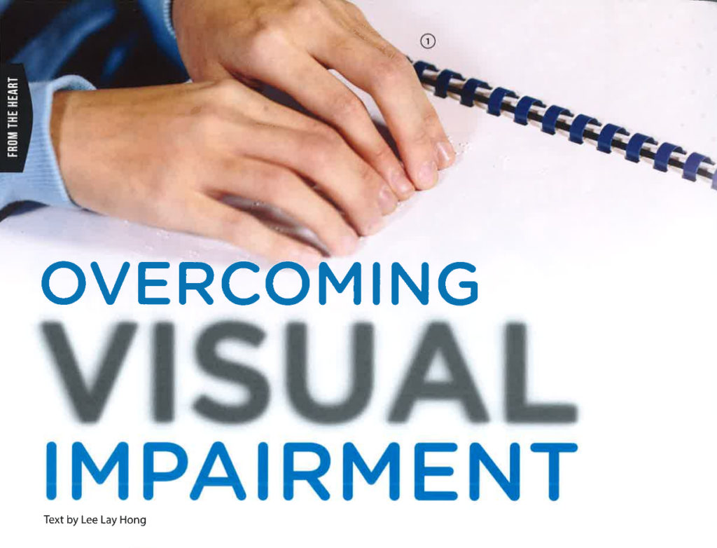 SMA News – Overcoming Visual Impairment